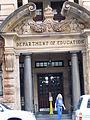 NSW Dept Education Building North Side Door.JPG
