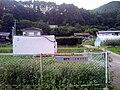 NTT EAST Kitaaiki.JPG