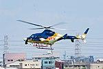 Nakanihon Air Service, Bell 430, JA010Y (28437378276).jpg