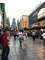 Nanjing Road Shopping Street at dusk.jpg