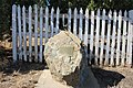 Naringaningalook West State School Monument.JPG