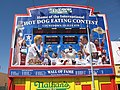 Nathans hotdog contest countdown clock.jpg