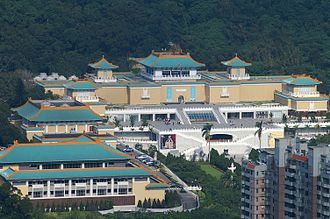 Shilin District - The National Palace Museum is home to over 600,000 ancient Chinese artifacts and artworks.