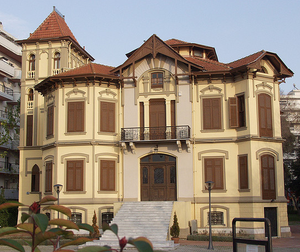 Cultural Center of the National Bank of Greece Cultural Foundation in Thessaloniki - The building