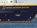 National Geographic Explorer Name Tallinn 9 September 2012.JPG