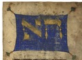 National Library of Israel, image from the Rothschild Haggadah, high resolution 486072 006 - 1.tif