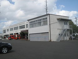 Natori City Fire Department.JPG