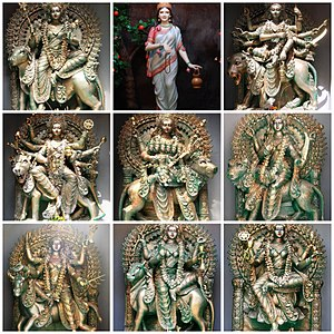 Navadurga - The Navadurga's.  Shailaputri, Brahmacharini, Chandraghanta,   Kushmanda, Skandamata, Katyayini,   Kaalratri, Mahagauri and Siddhidhatri.