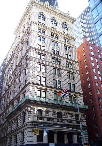 File:New York Life Insurance Company Building 346 Broadway.jpg