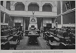 New Zealand Legislative Council Chamber, Parliament Buildings.jpg