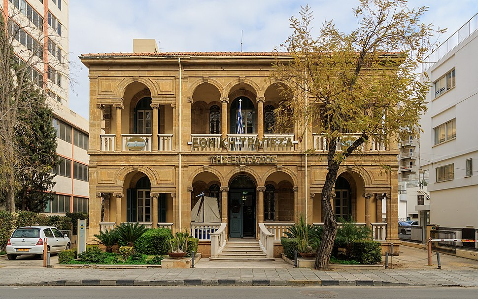 Nicosia 01-2017 img01 NBG building