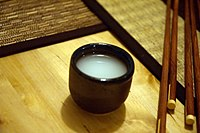 Nigori sake, unfiltered Japanese rice wine.