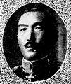 Nihei Gengo.jpg