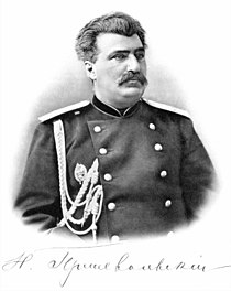 Nikolay Przhevalsky photoportrait and signature.jpg