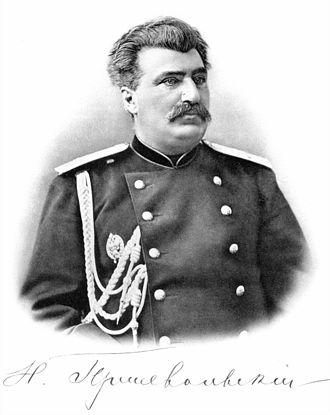 Nikolay Przhevalsky - Image: Nikolay Przhevalsky photoportrait and signature