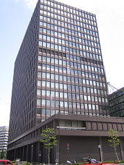 Nippon Steel (headquarters).jpg