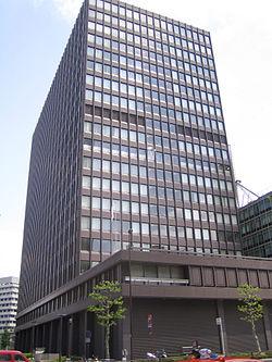 Nippon Steel (headquarters).jpg