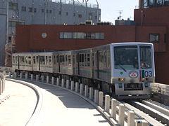 運輸政策審議会答申第7号 - Wikipedia
