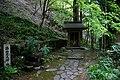 Nishimuraya Hotel Shogetsutei Kinosaki Onsen Japan28s3.jpg