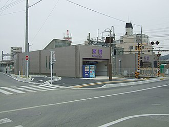 Murasaki Station - The station in March 2010