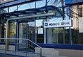 Nomos Bank.jpg