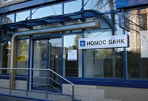 Otkritie FC Bank - Nomos bank office in Moscow