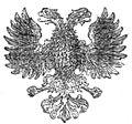 Northern Oblast 1919 Gerb.jpg