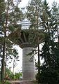 Nurmijärven vesitorni 2011.jpg