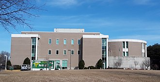 Northern Virginia Community College - The Medical Education Campus in Springfield
