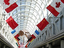 O'Hare Airport Flags on International Arrival - panoramio