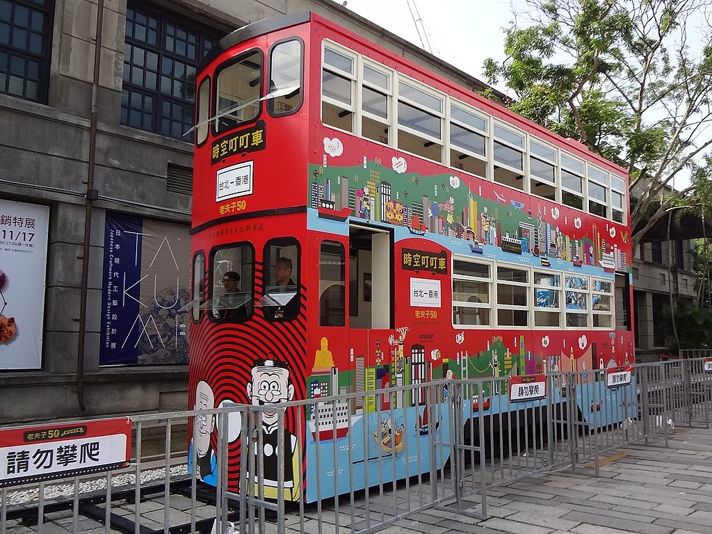 OMQ tram in Songshan Cultural and Creative Park 20131118 2