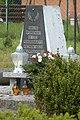 Obelisk ufundowany ku czci pomordowanych więźniów obozu koncentracyjnego w Oświęcimiu Auschwitz-Birkenau filia Lędziny - KL Günthergrube 4.jpg