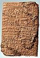 Obverse. Gilgamesh and Aga. Old Babylonian period, from southern Iraq. Sulaymaniyah Museum, Iraqi Kurdistan.jpg