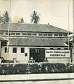Office of the Ministry of Education and Culture, Indonesia Tanah Airku, p6.jpg