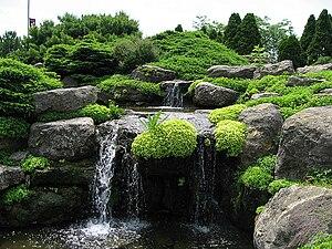 Olbrich Botanical Gardens - Image: Olbrich rockgarden 1
