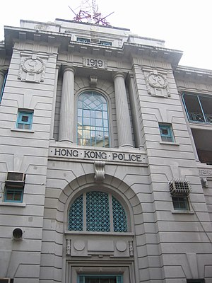 """Central Police Station (Hong Kong) - The letters """"G"""" and """"R"""" above the entrance to the police station is a symbol of George V of the United Kingdom."""