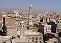 Old City, Sana'a (صنعاء القديمة) (2286812886).jpg