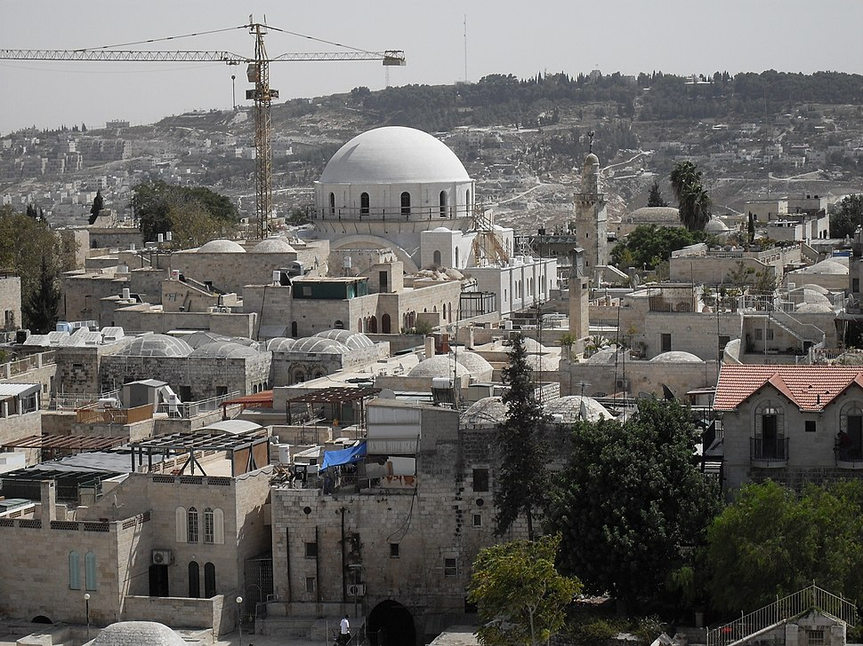 Old Jerusalem Hurva Synagogue White Dome 2009