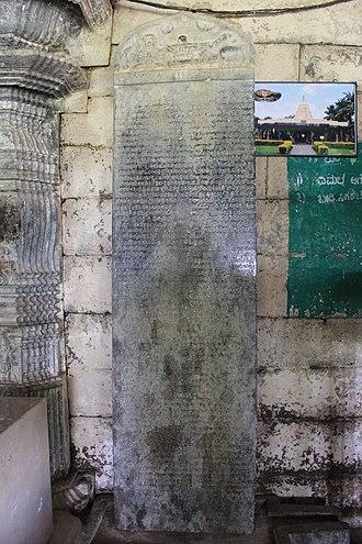 Kalleshvara Temple, Ambali - Image: Old Kannada inscription (1083 AD) in Kalleshvara temple at Ambali