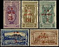 Olympic stamps 1900 set.jpg
