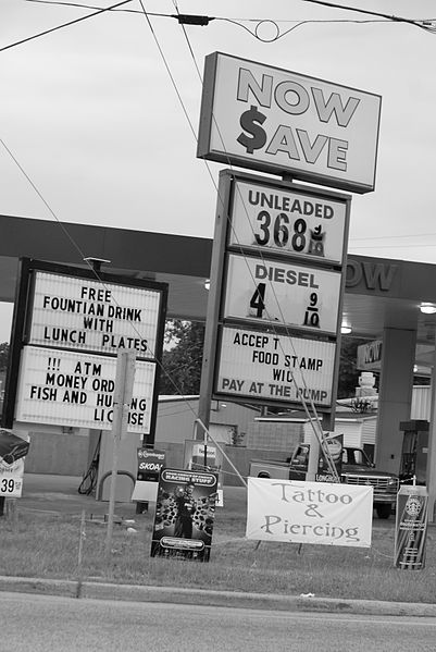 File:One stop shop for everything in Louisiana.jpg