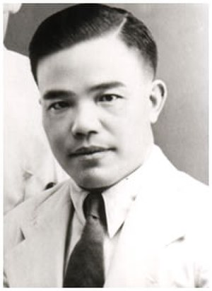 Ong Schan Tchow - From the Annals of Longyan (edn. 1997)