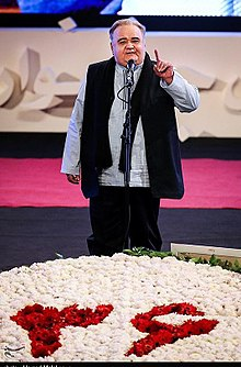 Opening ceremony of 33th Fajr International Film Festival-34.jpg