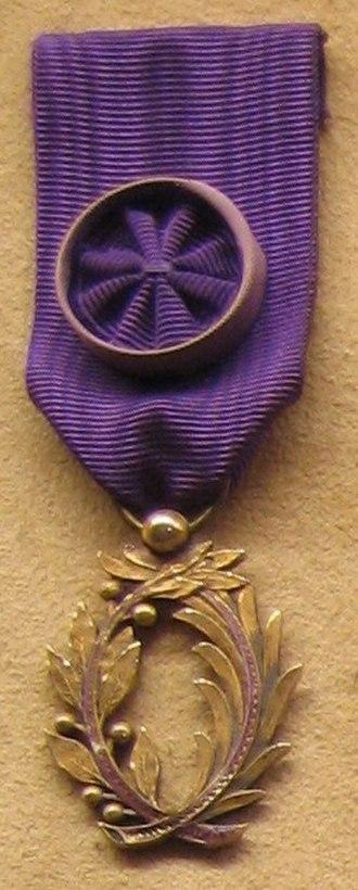 Ordre des Palmes Académiques - Image: Ordre des Palmes académiques