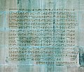 Ordre du Jour § septembre 1914 Bataille de la Marne socle statue Joffre Ecole Militaire.jpg