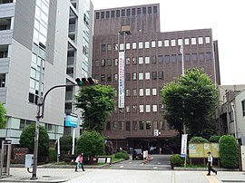 Osaka Legal-Affairs Government Building No.2.jpg