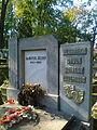 Péterffy Gyula sírja.jpg