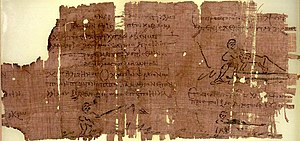 Labours of Hercules - The Heracles Papyrus, a fragment of a 3rd-century Greek manuscript of a poem about the Labours of Hercules (Oxyrhynchus Papyrus 2331)