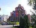 P1460225 вул. Володимирська, 40-А.jpg