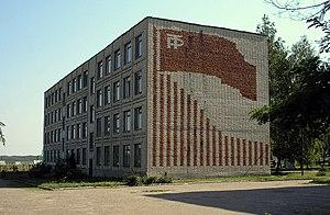 Учебный корпус ПУ № 12 (2006)